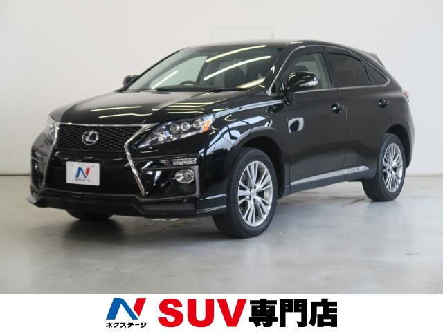 LEXUSRX RX450H VERSION S