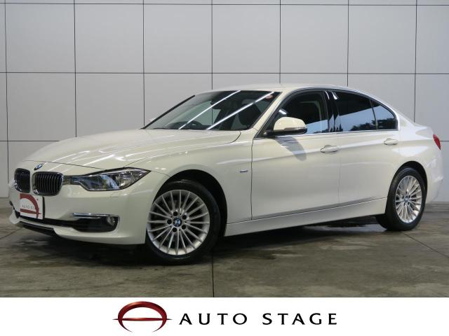 BMW3 SERIES 320i X DRIVE LUXURY