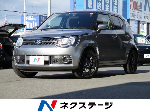 SUZUKIIGNIS HYBRID MX SAFETY PACKAGE