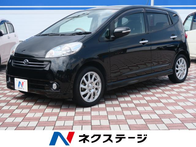 DAIHATSUSONICA RS LIMITED