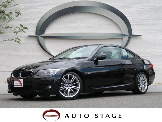BMW3 SERIES 320i COUPE M-SPORT PACKAGE
