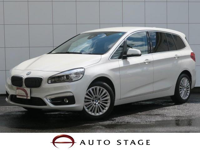 BMW2 SERIES 220i GRAN TOURER LUXURY