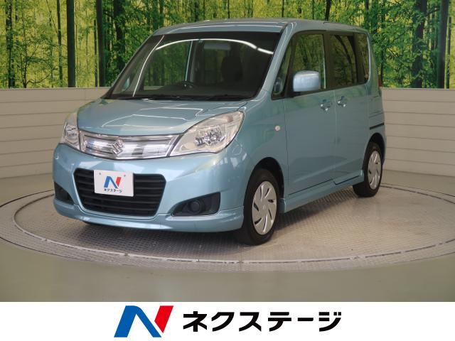 SUZUKISOLIO G LIMITED