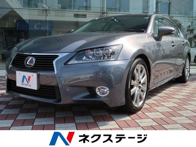 LEXUSGS GS300H I PACKAGE