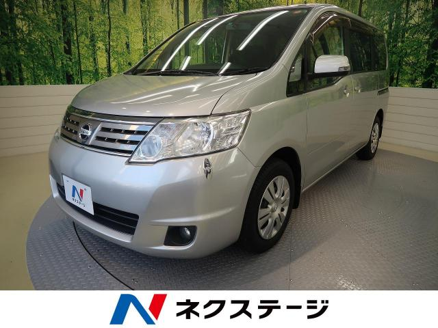 NISSANSERENA 20S NO.1 EDITION NAVI PACKAGE
