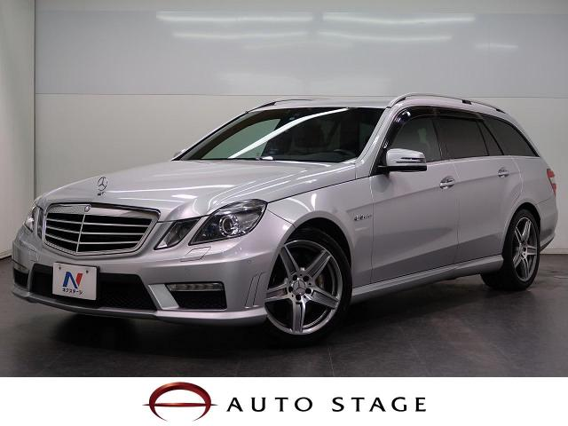 MERCEDES BENZE-CLASS STATIONWAGON E63 AMG STATIONWAGON
