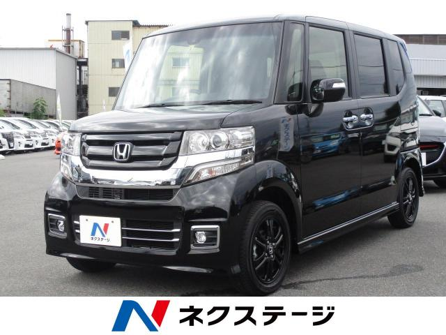 HONDAN BOX CUSTOM G SPECIAL EDITION SS BLACK STYLE PACKAGE