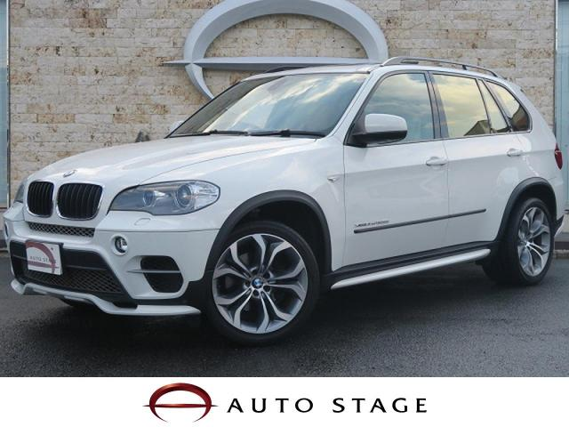 BMWX5 X DRIVE 35D BLUE PERFORMANCE