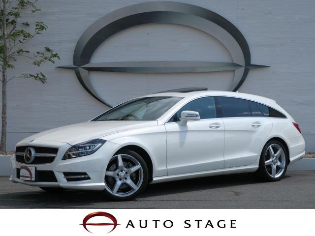 MERCEDES BENZCLS-CLASS SHOOTING BRAKE CLS350 BLUE EFFICIENCY SHOOTING BRAKE AMG SPORTS PACKAGE