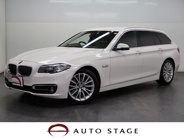 BMW5 SERIES 523D TOURING LUXURY