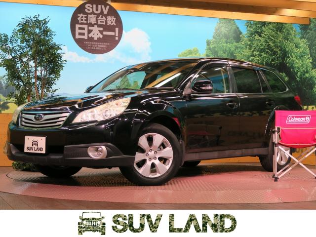 SUBARUOUTBACK 2.5I L PACKAGE