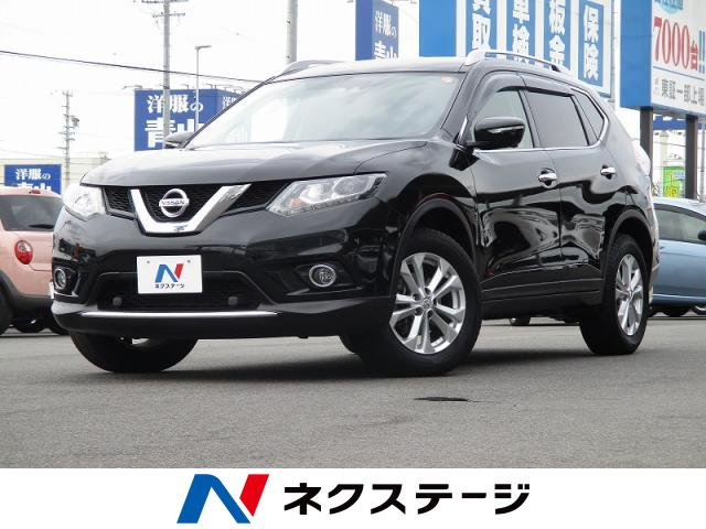 NISSANX-TRAIL 20XT EMERGENCY BRAKE PACKAGE