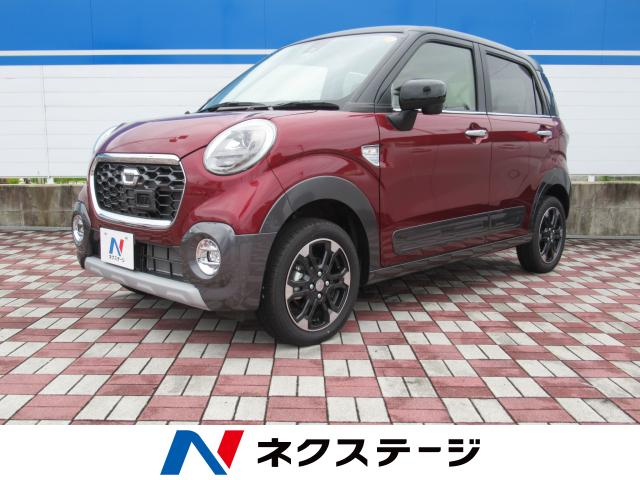 DAIHATSUCAST ACTIVA G TURBO PRIME COLLECTION SA II
