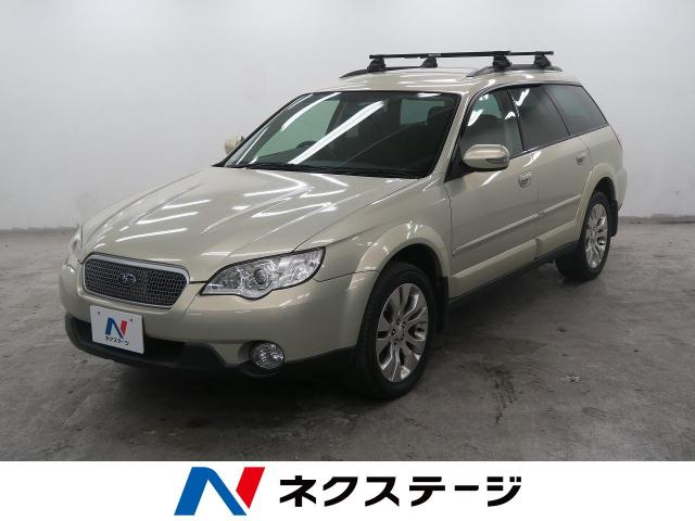 SUBARUOUTBACK 2.5I S-STYLE LIMITED