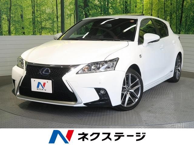 LEXUSCT CT200H SPECIAL EDITION F SPORT X LINE