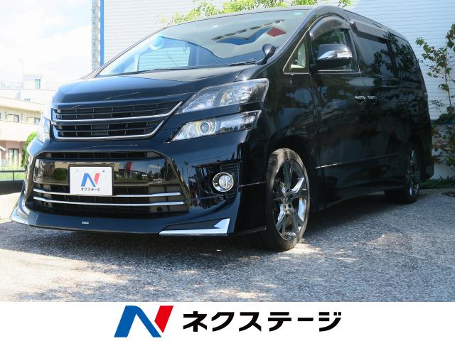 TOYOTAVELLFIRE 2.4Z GOLDEN EYES Ⅱ