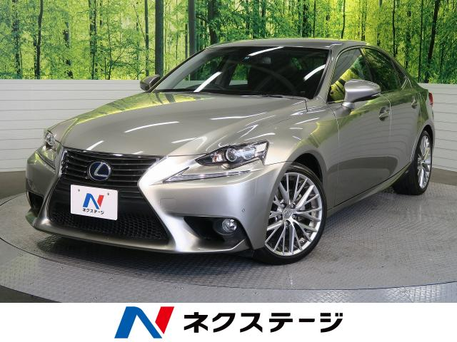 LEXUSIS IS300H VERSION L