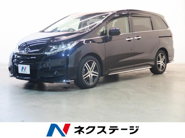 HONDAODYSSEY ABSOLUTE 20TH ANNIVERSARY