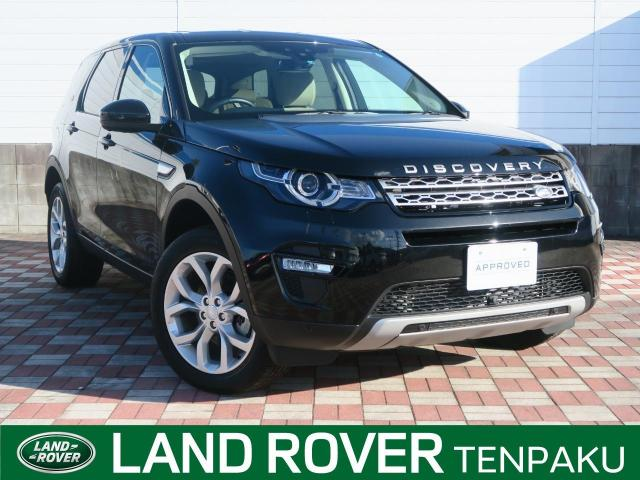 LAND ROVERDISCOVERY SPORT HSE