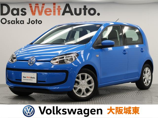VOLKSWAGENUP! MOVE UP! STYLE EDITION 2